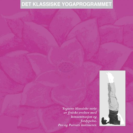Det klassiske yogaprogrammet CD - med Peo og Parvati
